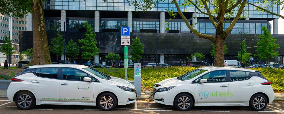 Over Energie en duurzame steden